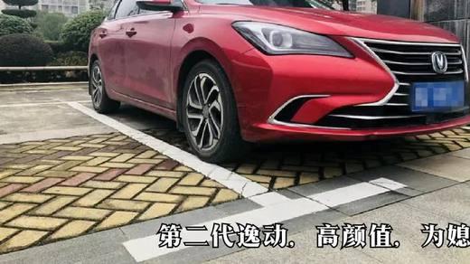 【浏阳润锦】为媳妇遮风挡雨所提爱车
