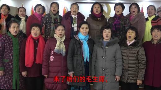 合唱:咱们的领袖毛泽东