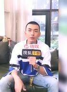 晓娱专访:孔垂楠
