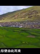 女生去西藏旅游需注意 公路边的白色帐篷千万别进