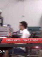 新雷达研发难度大,各国认为没用就放弃,中国搞定后发现隐身战机海报剧照
