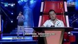 中国好声音第1期 邓川《想你的夜》拼高音毁嗓子[标清版]