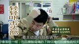 [中医养生堂]之腰酸背痛