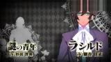 3DS《魔界王子 代理王的秘宝》PV公布!9月26日发售!