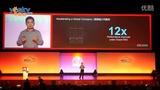 【2013华为云计算大会】任志鹏:FusionCloud让云计算更为敏捷