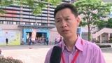 深圳学生创客节开幕报道