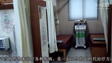 [k-story韩国之旅]大邱医疗观光-孙韩医院