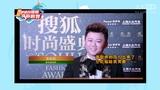 明星录VCR太萌了你知道吗?