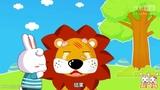 兔小贝故事 006 蚊子与狮子