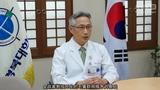 [k-story韩国之旅]大邱医疗观光-庆北大学医院