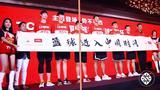 篮球进入中国时间,TCL助力实现体育强国梦