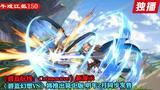 【独播】【牛戏江狐】《碧蓝航线:Crosswave》新演示 围绕岛风、骏河展开新故事