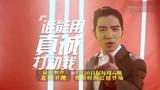 《最美和声》宣传片:萧敬腾羽泉歌王争霸
