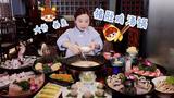 大胃王密子君·一桌养生汤锅,快到碗里来