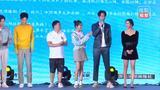 """谢彬彬演青春戏毫无压力  笑称与姚星彤是""""不熟CP"""""""