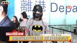 陈庭欣跟富豪男友坐飞机被捕获 被媒体撞破竟装作不认识