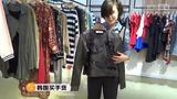 韩国买手货夏装品牌女装批发折扣尾货分份加盟品牌库存批发