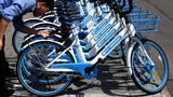 哈啰单车在北京未备案率98% 格兰仕618前遭天猫流量屏蔽