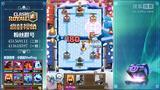 【皇室战争】疯蛙视角47:冰电毒猪--新卡冰石头经典赛12连胜