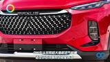 「百秒看车」上汽大通改名迈克萨斯,中型SUV D60正式上市