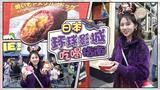 日本环球影城吃喝指南【咔咔就走】