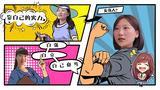 济南街头采访女子再出经典语录 为不同年龄段奋斗的女人打call