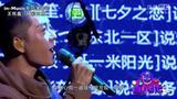 王栎鑫精彩回顾2