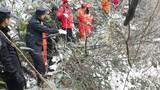 【浙江】杭州两失联驴友安吉看雪遇难 :差1.5公里上大路