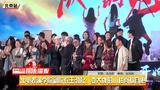 北电表演学院副院长王劲松:耍大牌的小鲜肉都自卑