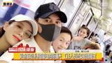 吴奇隆刘诗诗恩爱自拍照曝光 工作人员证实感情稳定