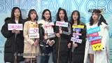 SNH48出道5周年献唱 HO2 BLUE V全新小分队揭晓