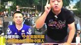 【香港】香港主持人发表肮脏言论:宁愿做英国狗屎上的苍蝇