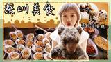 深圳密食·全方位吃深圳,这5家店一天喂饱了90%的密子君
