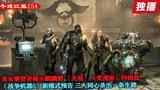 【独播】【牛戏江狐】美女攀登者展示麒麟臂 《先祖:人类漫游》特辑篇