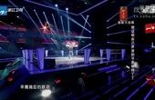 丁丁vs邹宏宇 120914 中国好声音 高清[标清版]