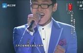 好声音第2季汪峰组冠军战【地心-单冲峰】