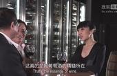 意大利葡萄酒品酒会:葡萄酒鉴赏家第三季第三集。