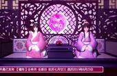 《汉服传承》第八十九期 处暑 汉服-民族的象征