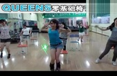 空间 舞蹈/简单椅子舞教学零基础学舞蹈