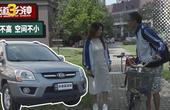 3萬入手韓系練手SUV