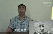 【微栏目】换上睡衣聊历史第1季第10集:开战