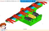自动化流水线中,扇框拨料及定位机构的设计!