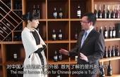 意大利葡萄酒介绍:《葡萄酒鉴赏家》第三季第一集