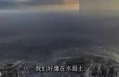 星际之门亚特兰蒂斯 片段