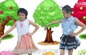 小苹果儿童舞蹈