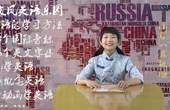 小学英语 一年级 第1讲 少儿英语 英语入门 伍文凤英语乐园