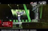 中国好声音  汪峰队伍首个满员