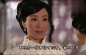 名媛望族 钟家的老婆多得能凑一桌麻将