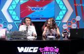 安迪解说:WUCG2018线上循环赛LOL东区广东技术师范大学vs北京师范珠海分校