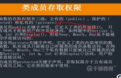 千锋软件测试进阶教程:5.4_面向对象续三-1